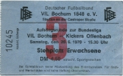 1969/70 Kickers Offenbach AR