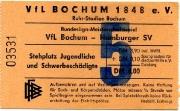 1975/76 Hamburger SV