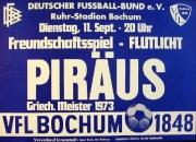 1973/74 Olympiakos Piräus