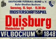1973/74 MSV Duisburg