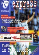 1996/97 - 4 Hamburger SV
