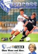 1999/00 - 16.10.99 - Energie Cottbus