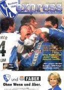 1999/00 - 17.12.99 - Werder Bremen Pokal
