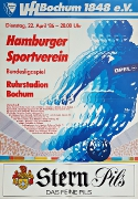 1985/86 Hamburger SV