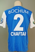 2012/13 Netto Chaftar 2 Pokal